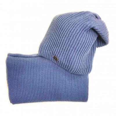 Žieminė kepurė su mova RADEK (52-54 cm) melsva