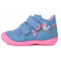 Mėlyni batai 20-24 d. 015165AU