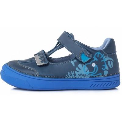 Mėlyni batai 25-30 d. 040436M