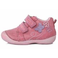 Rožiniai batai 19-24 d. 015166BU