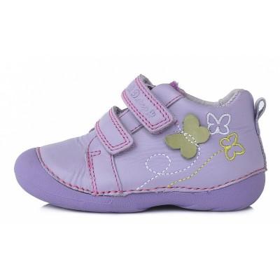 Violetiniai batai 20-24 d. 015166AU