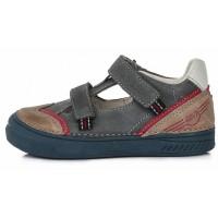 Tamsiai mėlyni batai 25-30 d. 040438M