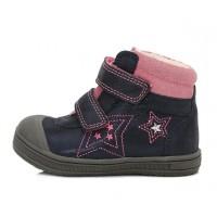 Tamsiai mėlyni batai su pašiltinimu  22-27 d. DA031347A