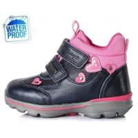 Tamsiai mėlyni batai 30-35 d. F651702BL