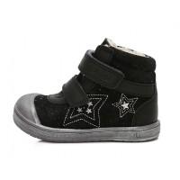 Juodi batai su pašiltinimu  22-27 d. DA031347