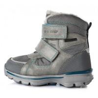 Sniego batai su vilna 30-35 d. F651701AL