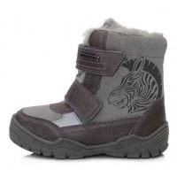 Sniego batai su vilna 30-35 d. F651913BL