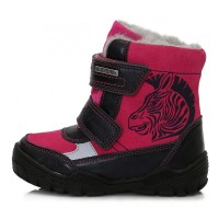 Sniego batai  su vilna 24-29. F651913CM