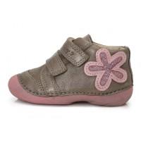Kreminiai batai 19-24 d. 015144U