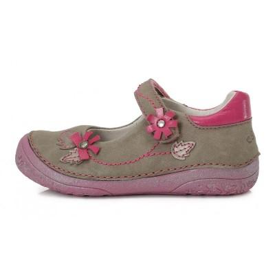 Kreminiai batai 25-30 d. 0301000B