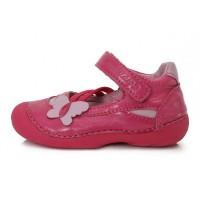 Rožiniai batai 19-24 d. 015134BU