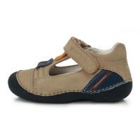 Kreminiai batai 19-24 d. 015145BU