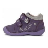 Violetiniai batai 19-24 d. 015127A