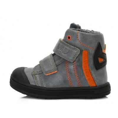 Pilki batai su pašiltinimu  22-27 d. DA031349