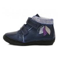 Tamsiai mėlyni batai 25-30 d. 046608M