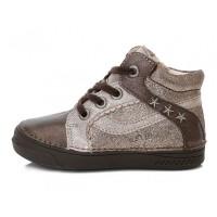 Bronziniai batai 31-36 d. 040419BL