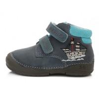 Tamsiai mėlyni batai 19-24 d. 038251U
