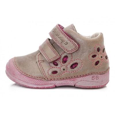 Sidabriniai batai 19-24 d. 038250BU