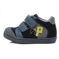 Mėlyni batai 22-27 d. DA031336