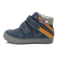 Tamsiai mėlyni batai 25-30 d. 040418M
