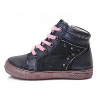 Tamsiai mėlyni batai 25-30 d. 040420AM