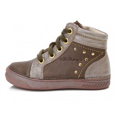 Bronziniai batai 31-36 d. 040420L