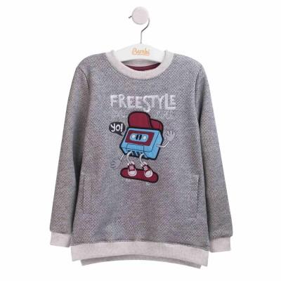 """Džemperis berniukui """"Freestyle"""""""