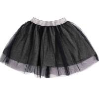 Tamsiai mėlynas tiulio sijonas Star