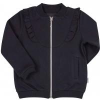 Šiltas užsegamas džemperis Bear (tamsiai pilkas)