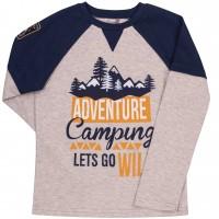 Marškinėliai berniukui Trip