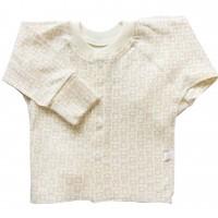 """Marškinėliai kūdikiui išvirkščiomis siūlėmis su pirštinėmis """"Paukščiukas"""""""