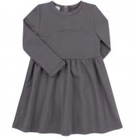 Kilpinio trikotažo suknelė Grateful (pilkos spalvos)
