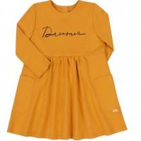 Trikotažinė suknelė Dreamer (garstyčių spalvos)