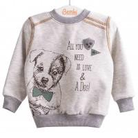 Šiltas džemperis (su pūkeliu) Dog