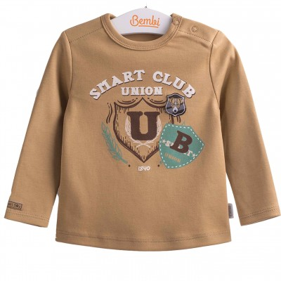 "Marškinėliai berniukui ""U"""