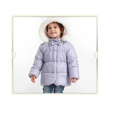 Žieminė striukė mergaitei