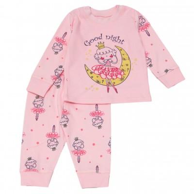"""Vaikiška pižama """"Good night"""""""