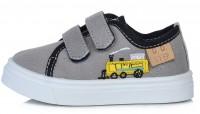 Pilki batai 21-26 d. CSB-112A