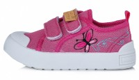Rožiniai batai 26-31 d. CSG-117M