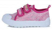 Rožiniai batai 26-31 d. CSG-120AM