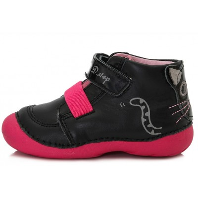 Juodi batai 20-24 d. 015185C