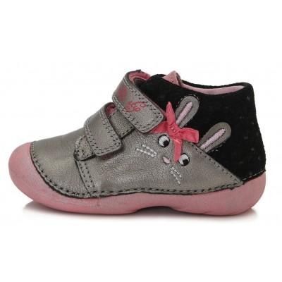 Pilki batai 20-24 d. 015179
