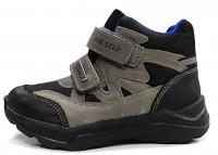 Pilki batai 24-29 d. F61563M