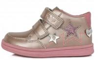 Kreminiai batai 22-27 d. DA031371A