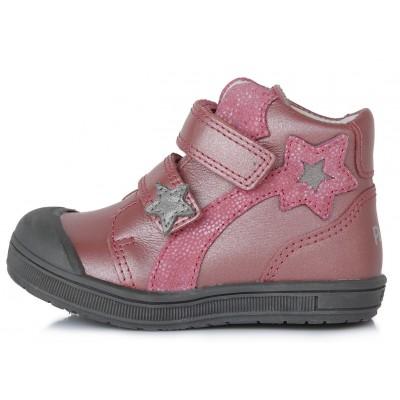 Rožiniai batai 22-27 d. DA031378A