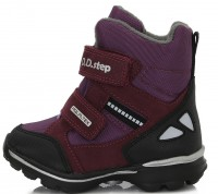 Sniego batai su vilna 24-29. F651712BM