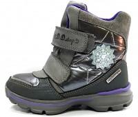 Sniego batai su vilna 24-29. F651706EM
