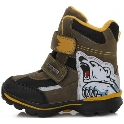 Sniego batai su vilna 24-29. F651707AM