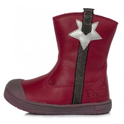 Bordiniai batai su pašiltinimu  22-27 d. DA031343A
