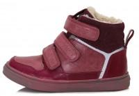 Bordiniai batai su pašiltinimu  28-33 d. DA061659B